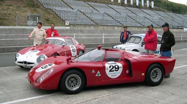 Pneumatici Alfa Romeo
